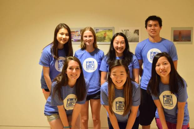 2014-2015 Traditions Committee